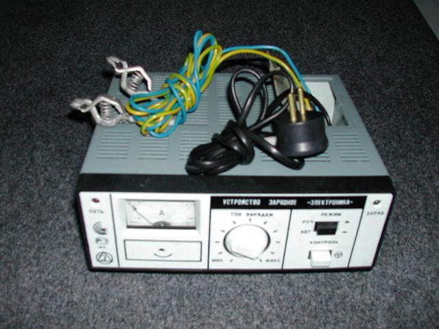 Купить устройство электроника